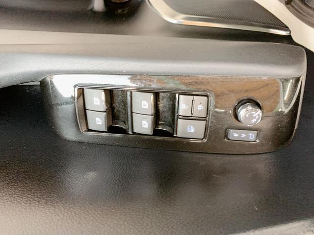 2.5Z Gエディション アドミレイションヴァージョンフルエアロ 両側パワードア パワートランク 9インチメモリーナビ Bluetooth 地デジフルセグ フィリップダウン 後席モニター 岡山ベルファイア 中古ベルファイア(79枚目)