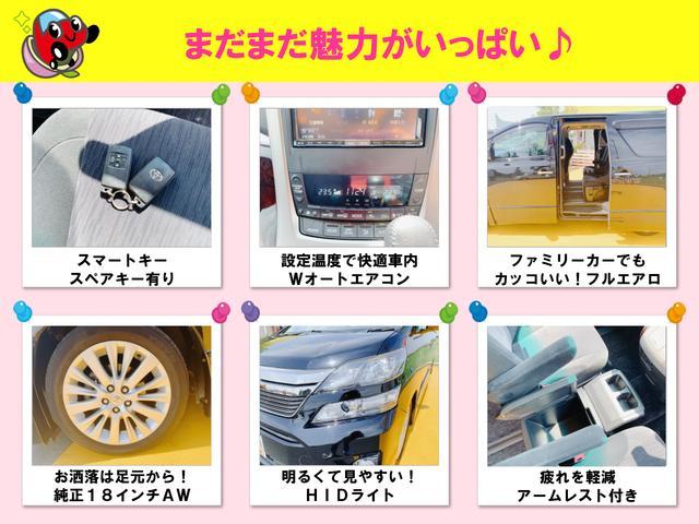 2.4Z アルパイン8インチナビ パワードア 一年保証付 後席フィリップモニター 後席モニター ヴェルファイア2.4 ヴェルファイア黒 Bluetooth DVD再生 HIDライト ミニバン ファミリーカー人気(9枚目)