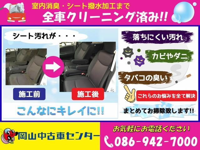 2.4Z アルパイン8インチナビ パワードア 一年保証付 後席フィリップモニター 後席モニター ヴェルファイア2.4 ヴェルファイア黒 Bluetooth DVD再生 HIDライト ミニバン ファミリーカー人気(10枚目)