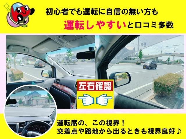 2.4Z アルパイン8インチナビ パワードア 一年保証付 後席フィリップモニター 後席モニター ヴェルファイア2.4 ヴェルファイア黒 Bluetooth DVD再生 HIDライト ミニバン ファミリーカー人気(17枚目)