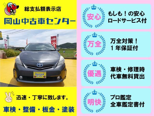 当店のお車をご覧いただき誠に有難うございます。販売担当の岡崎と申します。