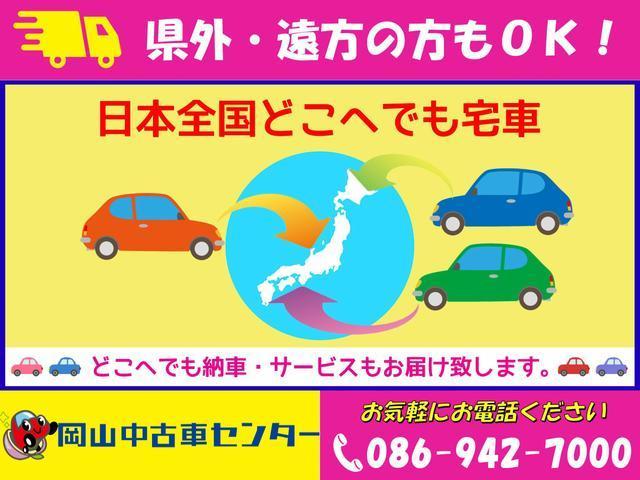 10年の実績の中でも北海道〜沖縄まで納車の実績も御座います。