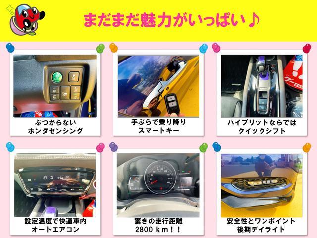 ハイブリッドRS・ホンダセンシング ホンダセンシング ハイブリット SUV スマートキー バックカメラ メモリーナビパナソニック Bluetooth 18インチアルミホイル 修復歴無し ワンオーナー LEDライト 後期モデル ETC(8枚目)