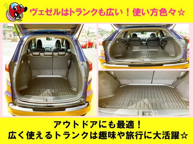 ハイブリッドRS・ホンダセンシング ホンダセンシング ハイブリット SUV スマートキー バックカメラ メモリーナビパナソニック Bluetooth 18インチアルミホイル 修復歴無し ワンオーナー LEDライト 後期モデル ETC(15枚目)