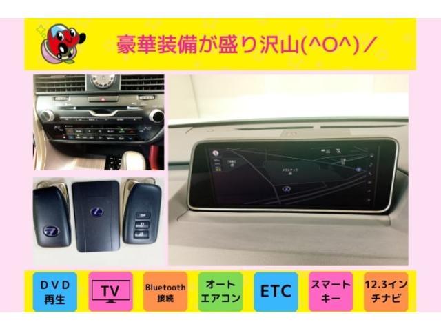 RX450h Fスポーツ レクサスRX450H ハイブリット Fスポーツ TRDフルエアロ TRD4本出しマフラー サンルーフ 赤レザー 赤革シート メモリーナビ Bluetooth プリクラッシュ LEDライト 高級SUV(3枚目)