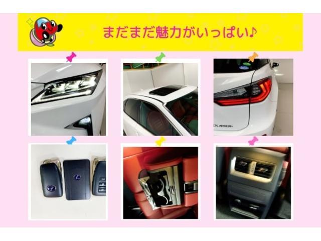 RX450h Fスポーツ レクサスRX450H ハイブリット Fスポーツ TRDフルエアロ TRD4本出しマフラー サンルーフ 赤レザー 赤革シート メモリーナビ Bluetooth プリクラッシュ LEDライト 高級SUV(4枚目)