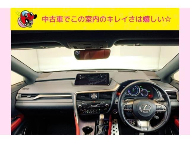RX450h Fスポーツ レクサスRX450H ハイブリット Fスポーツ TRDフルエアロ TRD4本出しマフラー サンルーフ 赤レザー 赤革シート メモリーナビ Bluetooth プリクラッシュ LEDライト 高級SUV(11枚目)