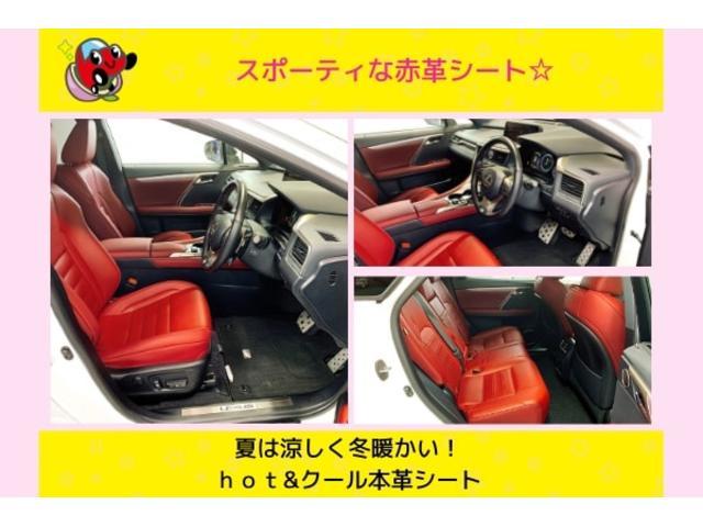 RX450h Fスポーツ レクサスRX450H ハイブリット Fスポーツ TRDフルエアロ TRD4本出しマフラー サンルーフ 赤レザー 赤革シート メモリーナビ Bluetooth プリクラッシュ LEDライト 高級SUV(12枚目)