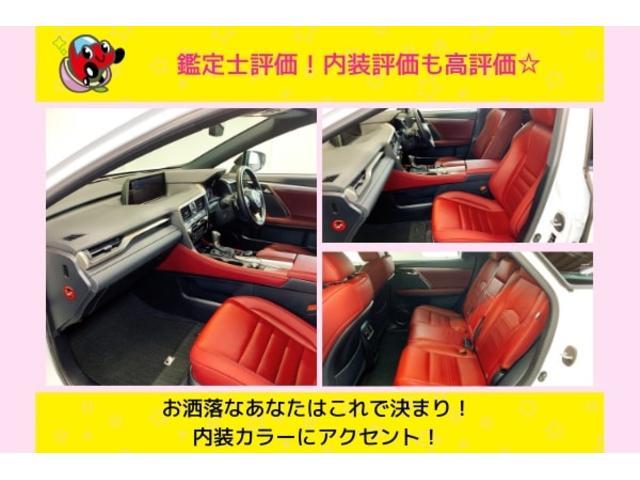 RX450h Fスポーツ レクサスRX450H ハイブリット Fスポーツ TRDフルエアロ TRD4本出しマフラー サンルーフ 赤レザー 赤革シート メモリーナビ Bluetooth プリクラッシュ LEDライト 高級SUV(13枚目)