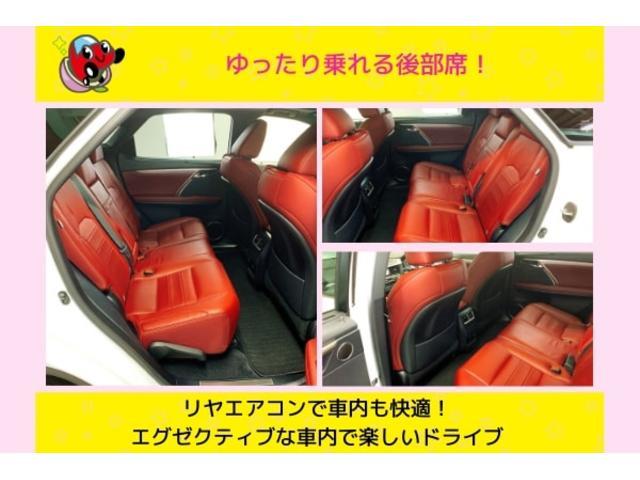 RX450h Fスポーツ レクサスRX450H ハイブリット Fスポーツ TRDフルエアロ TRD4本出しマフラー サンルーフ 赤レザー 赤革シート メモリーナビ Bluetooth プリクラッシュ LEDライト 高級SUV(14枚目)