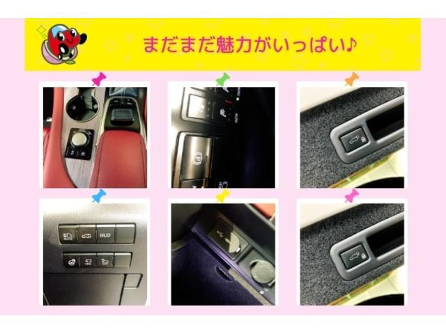 RX450h Fスポーツ レクサスRX450H ハイブリット Fスポーツ TRDフルエアロ TRD4本出しマフラー サンルーフ 赤レザー 赤革シート メモリーナビ Bluetooth プリクラッシュ LEDライト 高級SUV(17枚目)