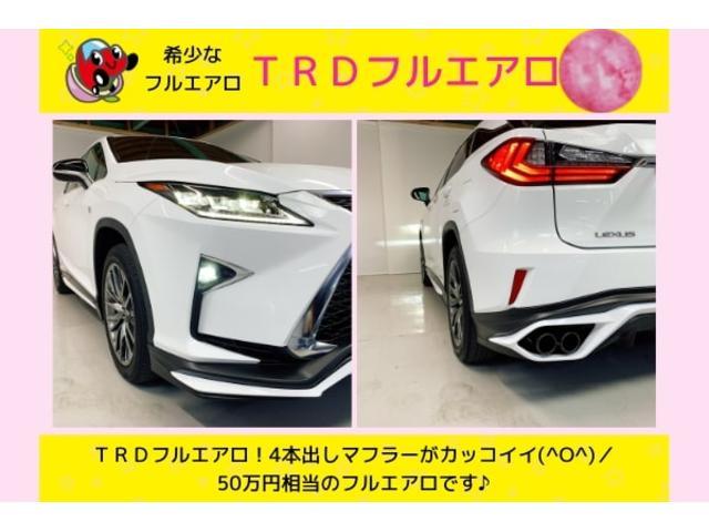 RX450h Fスポーツ レクサスRX450H ハイブリット Fスポーツ TRDフルエアロ TRD4本出しマフラー サンルーフ 赤レザー 赤革シート メモリーナビ Bluetooth プリクラッシュ LEDライト 高級SUV(18枚目)