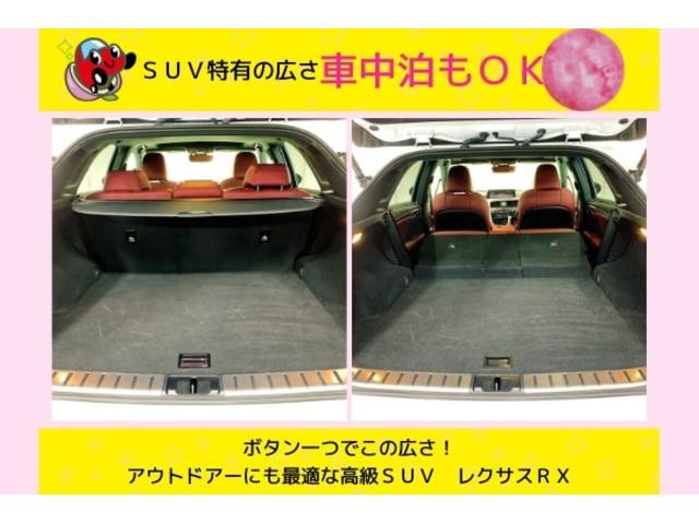 RX450h Fスポーツ レクサスRX450H ハイブリット Fスポーツ TRDフルエアロ TRD4本出しマフラー サンルーフ 赤レザー 赤革シート メモリーナビ Bluetooth プリクラッシュ LEDライト 高級SUV(19枚目)