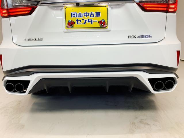 RX450h Fスポーツ レクサスRX450H ハイブリット Fスポーツ TRDフルエアロ TRD4本出しマフラー サンルーフ 赤レザー 赤革シート メモリーナビ Bluetooth プリクラッシュ LEDライト 高級SUV(47枚目)