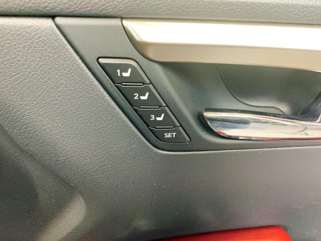RX450h Fスポーツ レクサスRX450H ハイブリット Fスポーツ TRDフルエアロ TRD4本出しマフラー サンルーフ 赤レザー 赤革シート メモリーナビ Bluetooth プリクラッシュ LEDライト 高級SUV(69枚目)