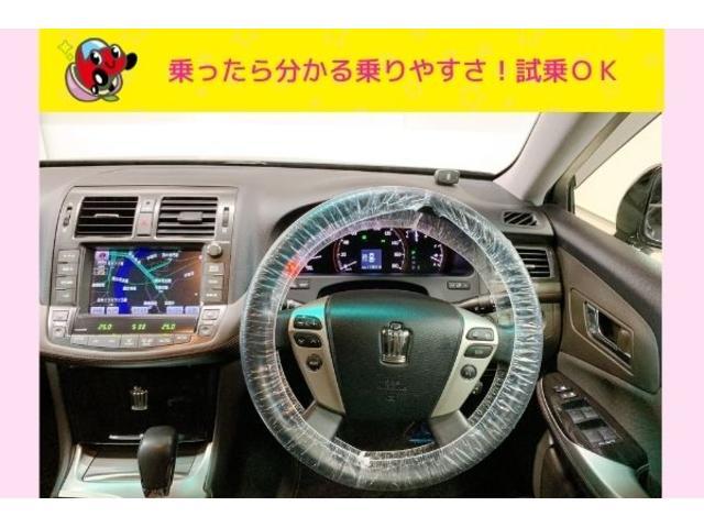 アスリート 純正8インチマルチ HDDナビ Bluetooth 地デジフルセグ スマートキー HIDライト LEDテール 4ドアセダン プッシュスタート タイミングチェーン ETC 5人乗り 修復歴無 後期モデル(14枚目)