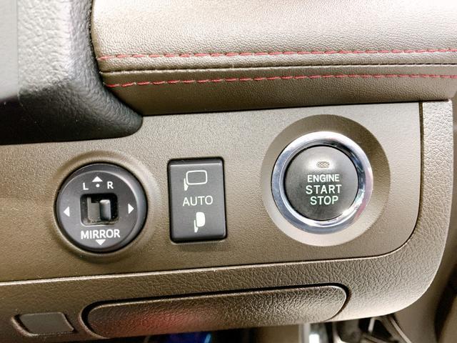 アスリート 純正8インチマルチ HDDナビ Bluetooth 地デジフルセグ スマートキー HIDライト LEDテール 4ドアセダン プッシュスタート タイミングチェーン ETC 5人乗り 修復歴無 後期モデル(69枚目)