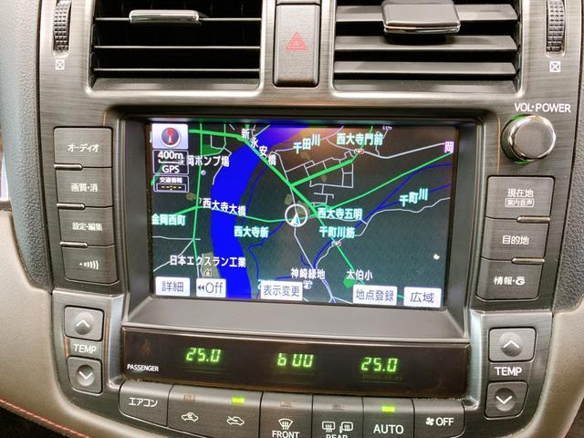 アスリート 純正8インチマルチ HDDナビ Bluetooth 地デジフルセグ スマートキー HIDライト LEDテール 4ドアセダン プッシュスタート タイミングチェーン ETC 5人乗り 修復歴無 後期モデル(73枚目)