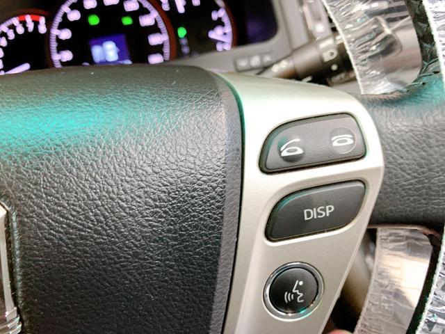 アスリート 純正8インチマルチ HDDナビ Bluetooth 地デジフルセグ スマートキー HIDライト LEDテール 4ドアセダン プッシュスタート タイミングチェーン ETC 5人乗り 修復歴無 後期モデル(77枚目)