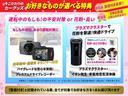 トヨタ アクア S キーレス ETC バックカメラ Wエアバッグ 1年保証