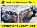 2.4Z アルパイン8インチナビ パワードア 一年保証付 後席フィリップモニター 後席モニター ヴェルファイア2.4 ヴェルファイア黒 Bluetooth DVD再生 HIDライト ミニバン ファミリーカー人気(11枚目)