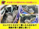 ハイブリッドRS・ホンダセンシング ホンダセンシング ハイブリット SUV スマートキー バックカメラ メモリーナビパナソニック Bluetooth 18インチアルミホイル 修復歴無し ワンオーナー LEDライト 後期モデル ETC(13枚目)