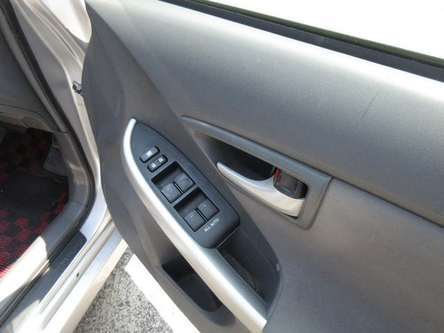 S SDナビ ワンセグ バックカメラ ハイブリッド車(13枚目)
