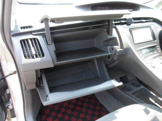 S SDナビ ワンセグ バックカメラ ハイブリッド車(17枚目)