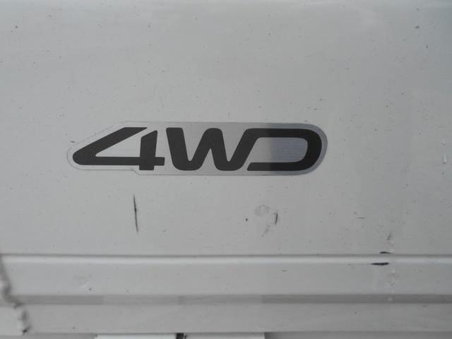 「ダイハツ」「ハイゼットトラック」「トラック」「岡山県」の中古車24