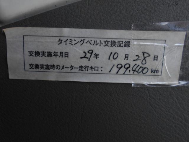 ハイルーフ 4WD 切り替え付 タイベル交換済み(31枚目)