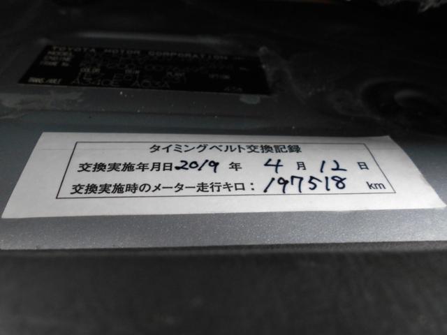 DX 車検R4年4月 タイミングベルト交換済み AT TV ナビ(43枚目)