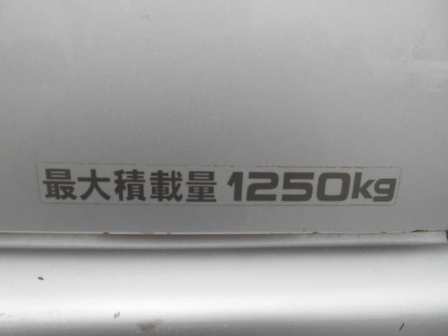 DX 車検R4年4月 タイミングベルト交換済み AT TV ナビ(44枚目)