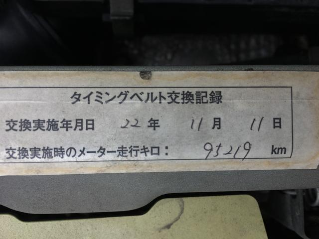 L 禁煙車 タイミングベルト交換済 電格ミラー CD(5枚目)