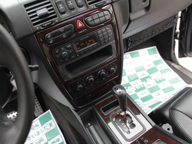 G320 ロング ディーラー車 後期モデル パークトロニック(11枚目)