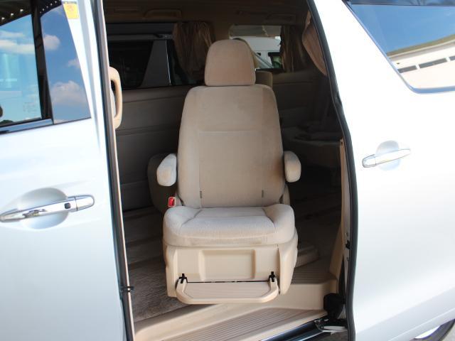 240X サイドリフトアップシート コーナーセンサー(4枚目)
