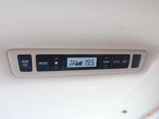 240X サイドリフトアップシート コーナーセンサー(15枚目)