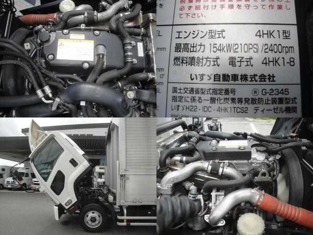 「その他」「フォワード」「トラック」「広島県」の中古車15