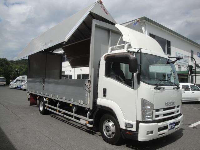 「その他」「フォワード」「トラック」「広島県」の中古車20