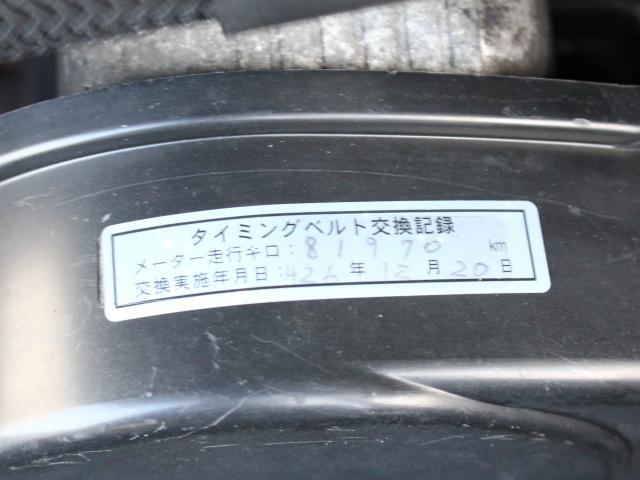 三菱 パジェロ XL ワンオーナー 15インチAW 記録簿