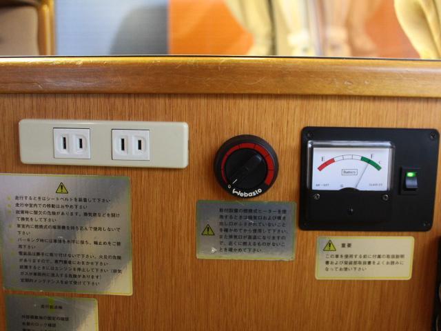 ロータスRV イーライズ 2段ベッド FF 冷蔵庫(12枚目)