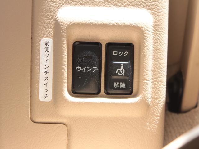 2.4X 車いす仕様車 スロープタイプ タイプI(9枚目)