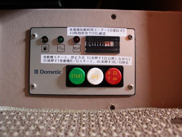 グローバル エクステージ 発電機 1500Wインバータ ナビ(8枚目)