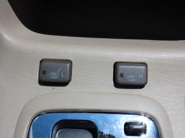 トヨタ オリジン ベース ワンオーナー クルーズコントロール ETC