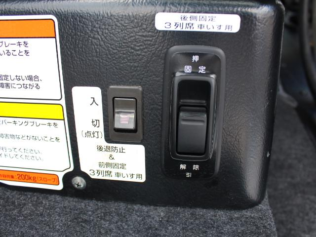 福祉車両 スローパー 車いす2基積み 電動ウィンチ 8ナンバ(12枚目)
