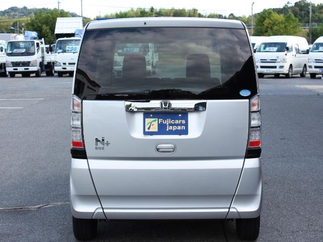 福祉車両 スローパー 車いす一基積み 4人乗車 手動固定(24枚目)