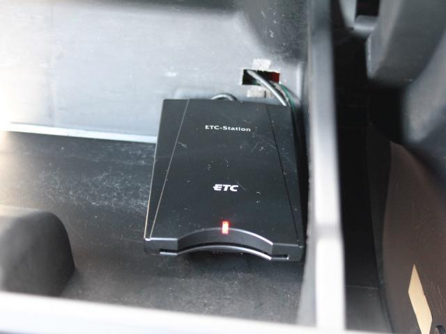 ETCももちろん装備!