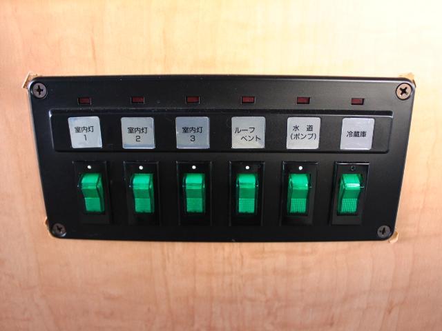 オリジナルキャンパー 4型フェイス 冷蔵庫 ツインサブBT(10枚目)