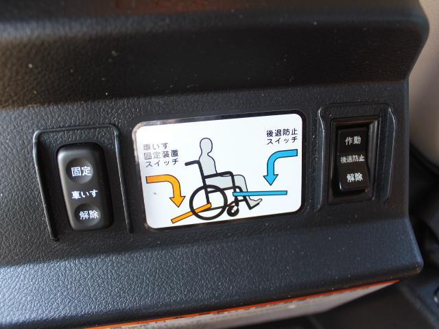 ワンオーナ 福祉車両 ウェルキャブ タイプ1 トヨタセーフ付(11枚目)