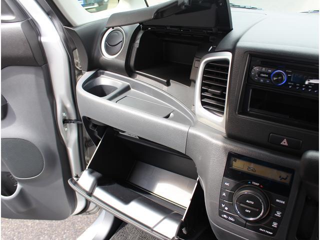 車イス移動車 スローパー 福祉車両 レーダーブレーキサポート(15枚目)