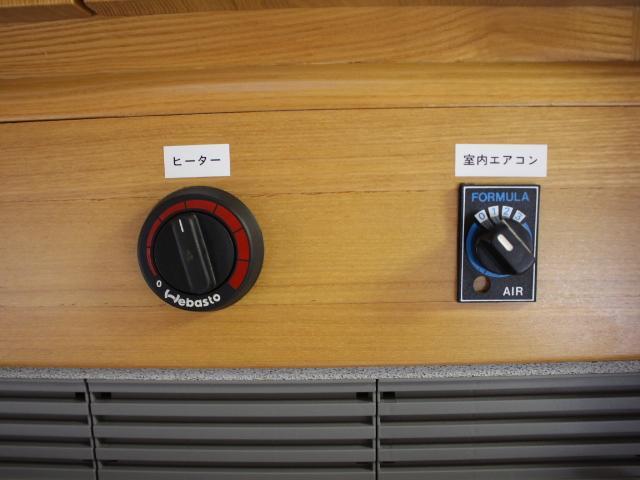 ナッツRV ミラージュ 温水ボイラー FF 電子レンジ(15枚目)